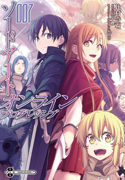 Sword Art Online Progressive Novel Volume 7