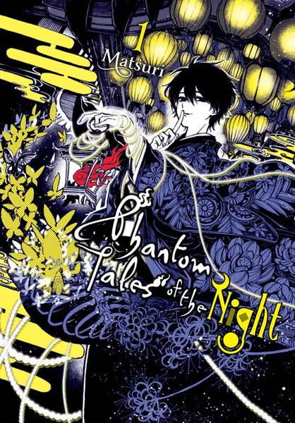 Phantom Tales Of The Night Manga Volume 1