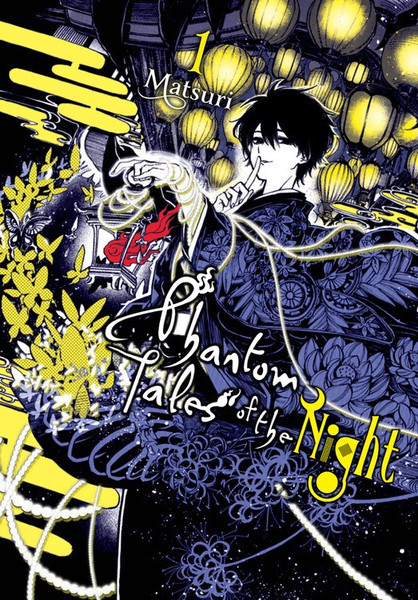 Phantom Tales of the Night Manga Volume 1