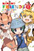 Kemono Friends a la Carte Volume 4