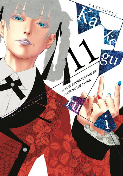 Kakegurui Compulsive Gambler Manga Volume 11