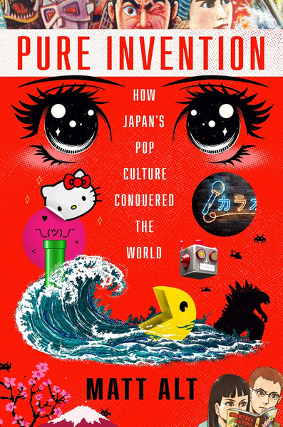 Pure Invention How Japan's Pop Culture Conquered the World (Hardcover)