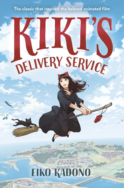 Kiki's Delivery Service Novel (Hardcover)
