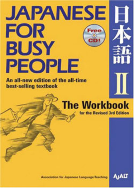 japanese for busy people ii revised 3rd edition pdf