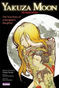 Yakuza Moon Manga