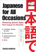 Japanese For All Occasions + CD