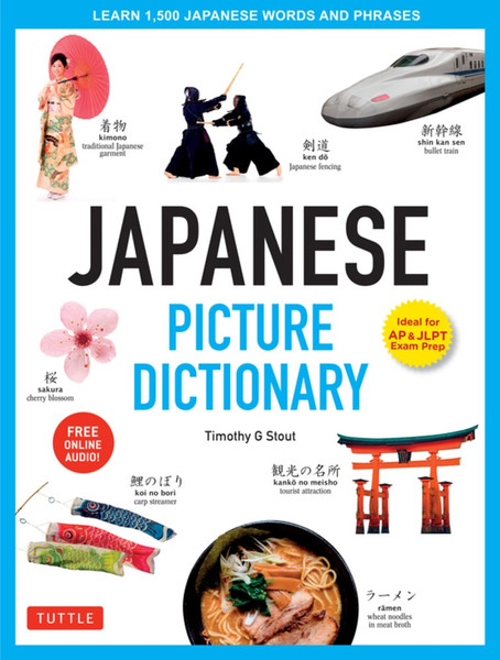 Japanese Picture Dictionary Learn 1500 Japanese Words and Phrases (Hardcover)