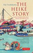 The Heike Story Novel