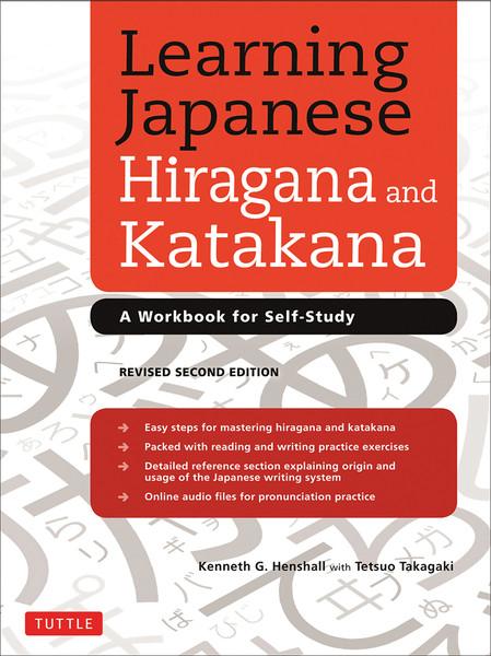 Learning Hiragana and Katakana Workbook (Revised 2nd Edition)