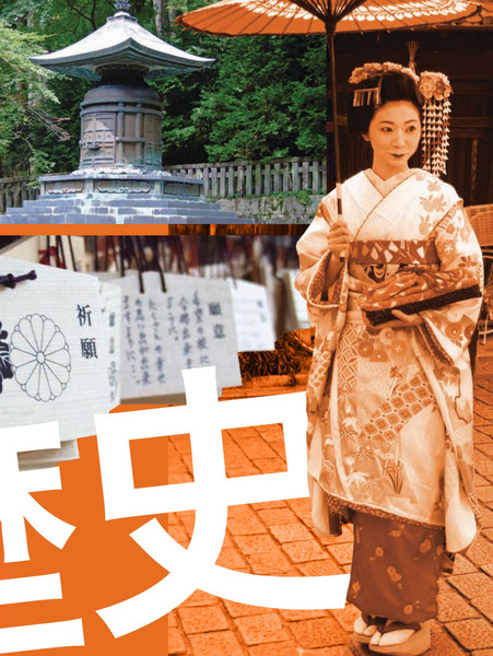 A Geek in Japan Discovering the Land of Manga Anime Zen and the Tea Ceremony