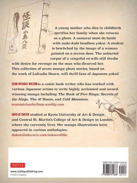 Manga Yokai Stories Ghostly Tales from Japan Manga