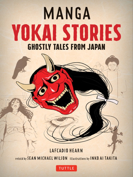 Manga Yokai Stories Ghostly Tales from Japan Manga