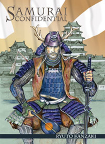 Samurai Confidential (Hardcover)