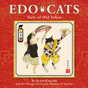 Edo Cats Tails of Old Tokyo (Color)