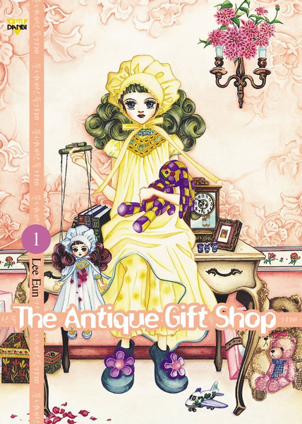 Antique Gift Shop Manga Volume 1