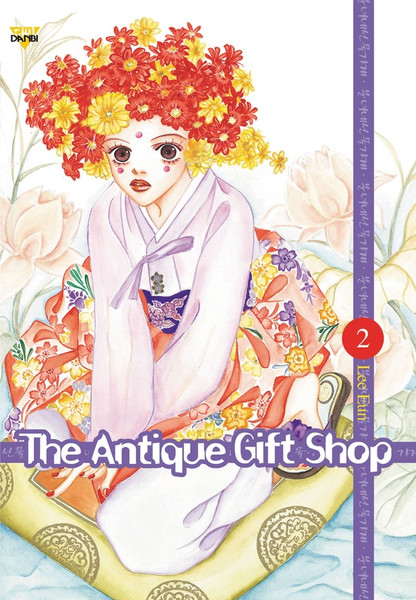 Antique Gift Shop Manga Volume 2