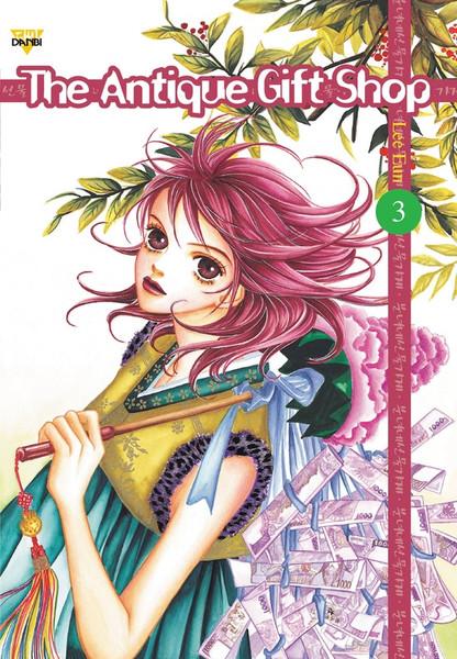 Antique Gift Shop Manga Volume 3