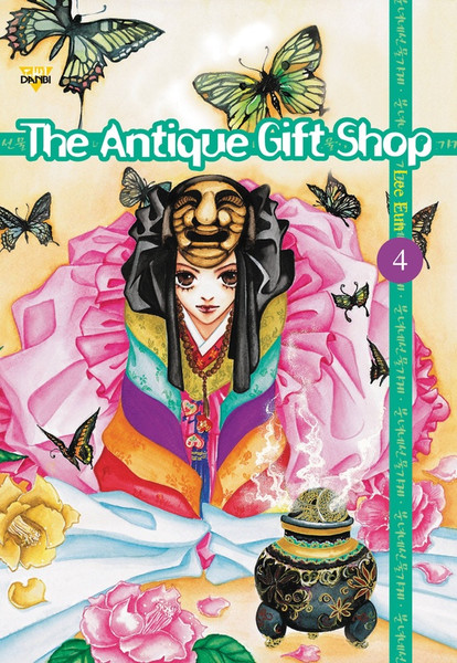 Antique Gift Shop Manga Volume 4