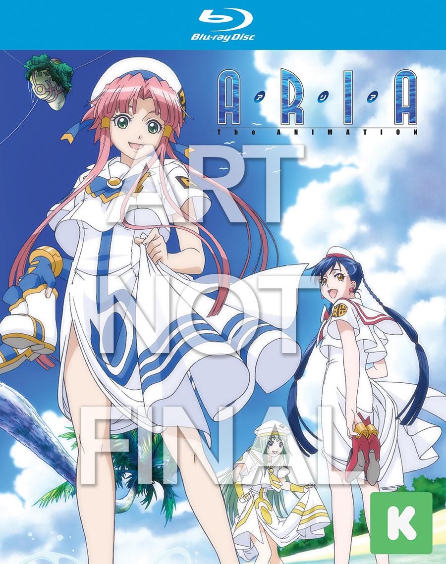 Kickstarter Aria the Animation Blu-ray ARIAKICKSTARTER1