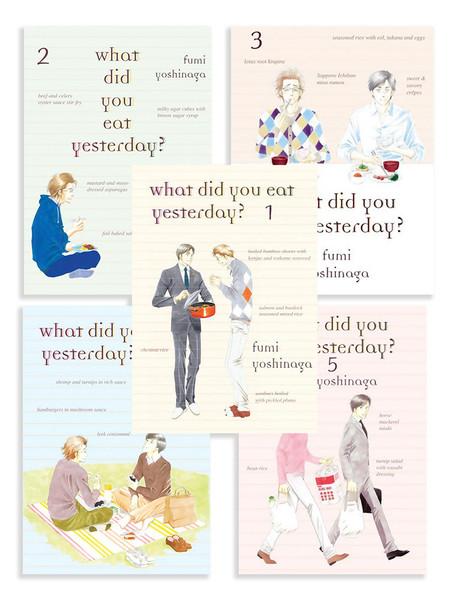 What Did You Eat Yesterday? Manga (1-5) Bundle