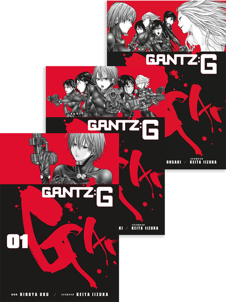 Gantz G Manga Manga (1-3) Bundle