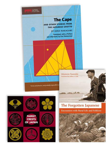 Lifeblood of Japan Bundle