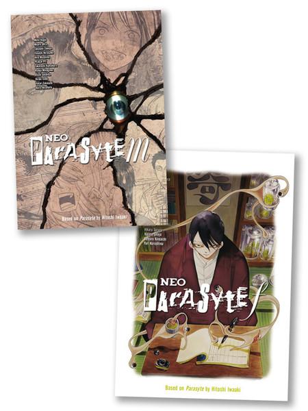 Neo Parasyte Manga Bundle