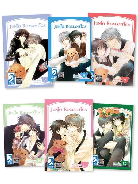 Junjo Romantica Pure Romance Manga (7-12) Bundle
