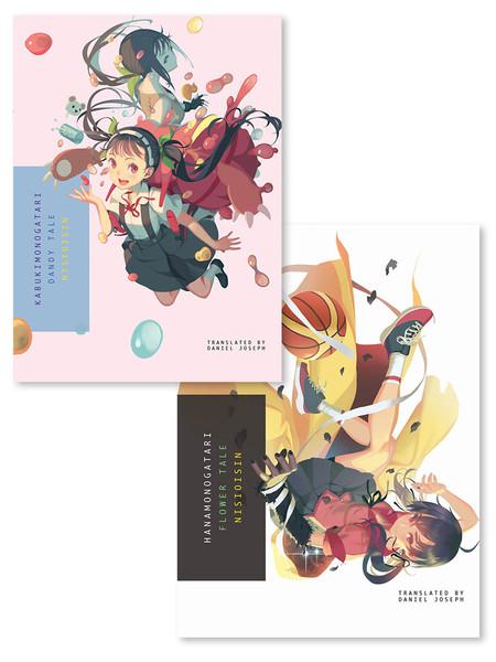 Monogatari Novel (Part 5-6) Bundle