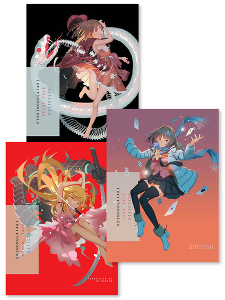 Monogatari Novel (Part 7-9) Bundle