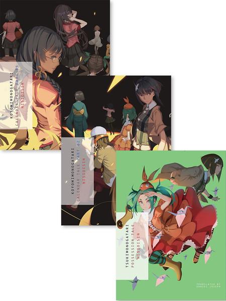 Monogatari Novel (Part 10-11) Bundle