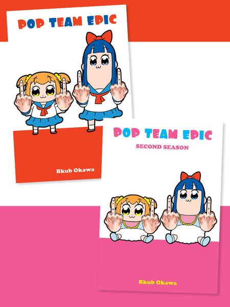 Pop Team Epic Manga (1-2) Bundle