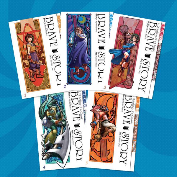 Brave Story Manga (1-5) Bundle