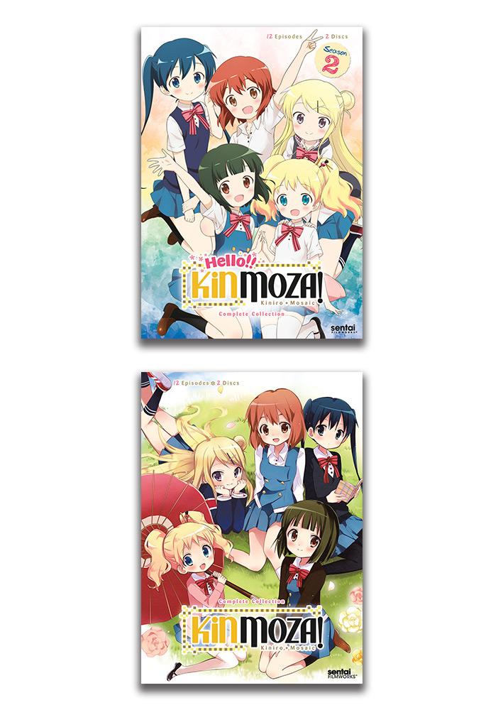 Hello!! Kinmoza! DVD Bundle