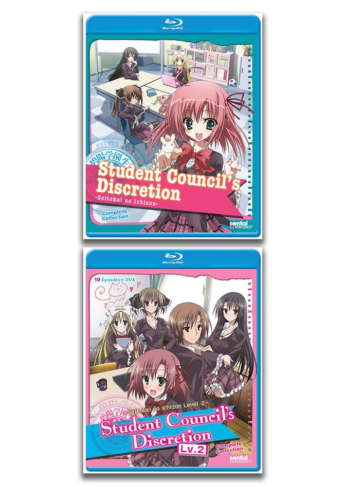 Student Council's Discretion Blu-ray Bundle BUNDLES252