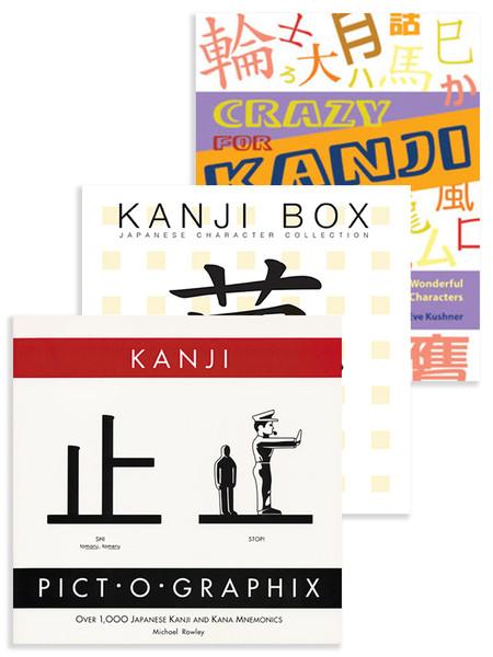 Kanji II Bundle
