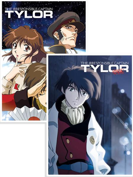 Irresponsible Captain Tylor DVD (TV and OVA) Bundle