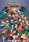 [Damaged] Pokemon Adventures 20th Anniversary Illustration Book