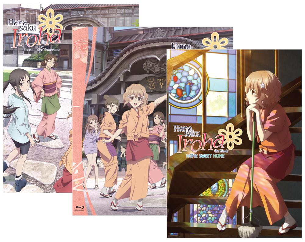 Hanasaku Iroha Blu-Ray Bundle HANASAKUSEBUNDLE