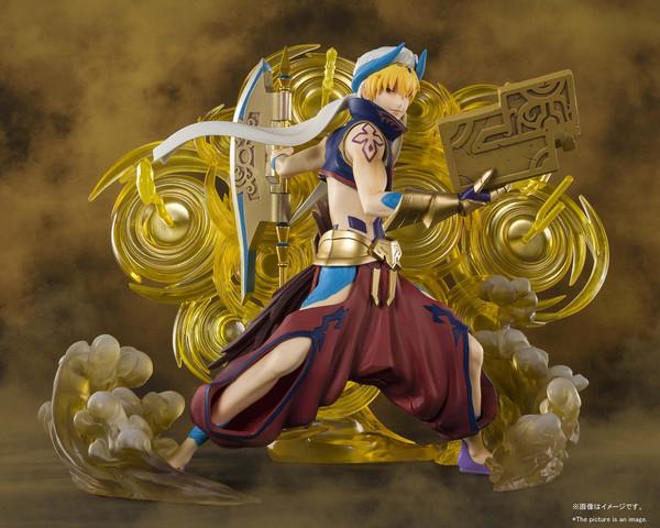 [Imperfect] Gilgamesh Fate/Grand Order Absolute Demonic Battlefront Babylonia Figuarts Figure