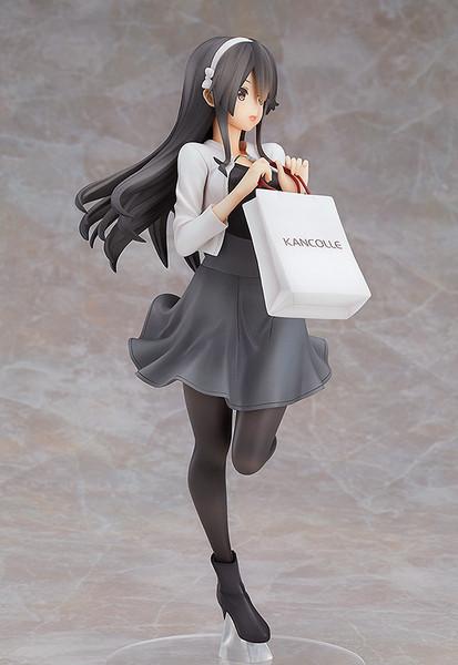 [Imperfect] Haruna Shopping Mode Kantai Collection KanColle Figure