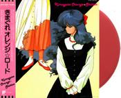 [Imperfect] Kimagure Orange Station Vinyl Soundtrack (Import)