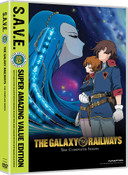 [Imperfect] The Galaxy Railways Complete Collection DVD SAVE Edition