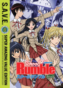 [Imperfect] School Rumble Season 2 Complete Collection DVD SAVE Edition