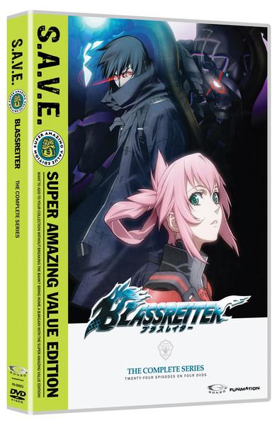 [Imperfect] Blassreiter DVD Complete Series SAVE Edition