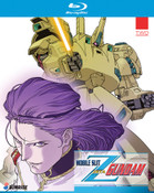 [Imperfect] Mobile Suit Zeta Gundam Collection 2 Blu-ray