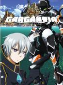 [Imperfect] Gargantia on the Verdurous Planet DVD