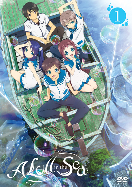 [Imperfect] A Lull in the Sea Set 1 DVD