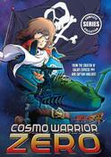 [Imperfect] Cosmo Warrior Zero DVD