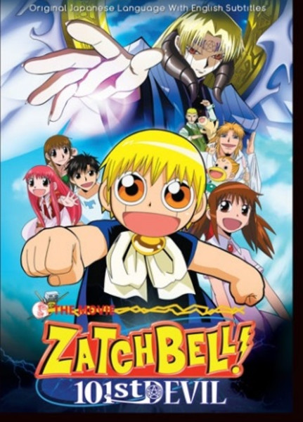[Imperfect] Zatch Bell Movie 1 101st Devil DVD